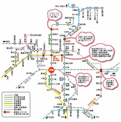福岡-大阪:往復航空チケット+宿泊